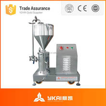 emulsifying and milling machine ,lab mixers, food and beverage processing/ manufacturing mixer