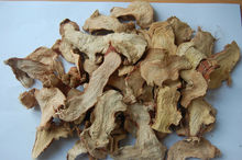 Dried Spiced Galangal