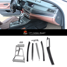 5 series High quality carbon fiber interior trim f10 525i 528i 535i