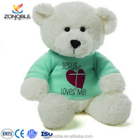 Plush teddy bear with light green t shirt baby cuddle teddy bear stuffed animal