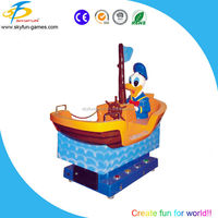 Duck Boat hot sell electric coin operated kids ride machine made in china