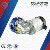 ChaoQiang open-type Differential 2KW brushless DC motor /2KW brushless Geared hub motor