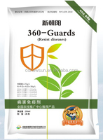 Plant Guards liquid bio fertilizer