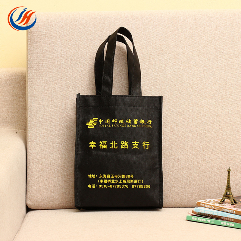 OEM Production Recyclable P-P Non Garments Woven Bag