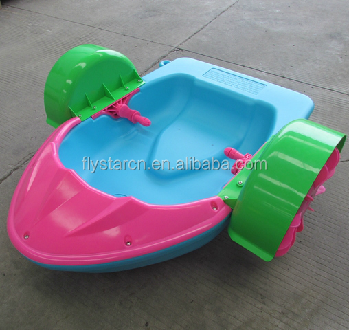 water park plastic hand power aqua toy paddle boat