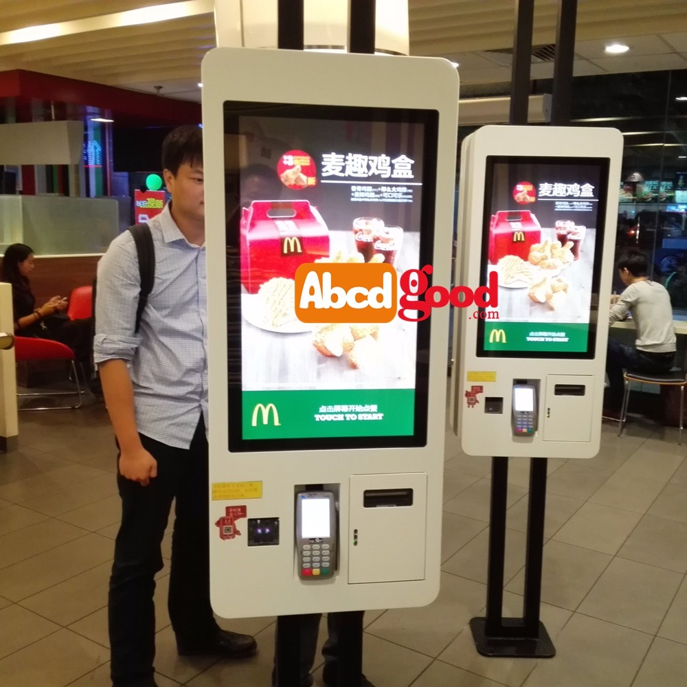 mobile payment food self ordering kiosk for McDonald's restaurant