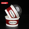 2016 Different Sizes Disposable Paper Wholesale Ice Cream Containers