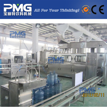 PMG-QGF-450 Autoamtic 5 Gallon barrel drinking pure water bottle washing filling capping machine