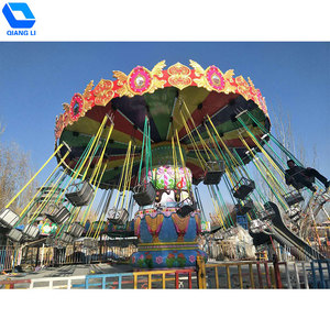 2018 attractive kids amusement park rides mini flying chair