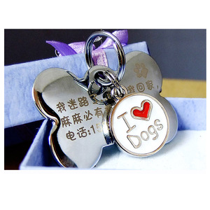 Customized aluminum qr code laser / printed pet tag for pets