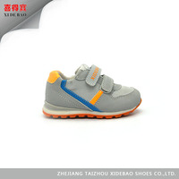 Wholesale comfortable casual shoes