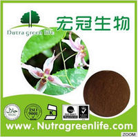 Factory wholesale high quality organic Epimedium extract powder with icariin , herb medicine for long time sex