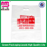 Professional factory of plastic packing die cut bag ues as document bag