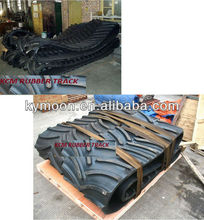 Rubber Tracks For Yanmar excavator/crawler carrier vehicle