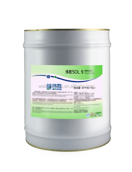 Ship Marine Industrial Chemicals Electric Motor Cleaner