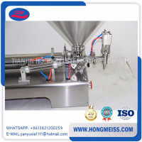 Small Liquid Packing Machine Agan Oil
