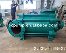 Horizontal multi-impeller multistage centrifugal water pump price india