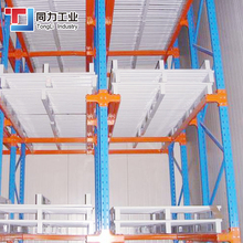 Customized Warehouse Storage Steel Drive-in Pallet Rack System