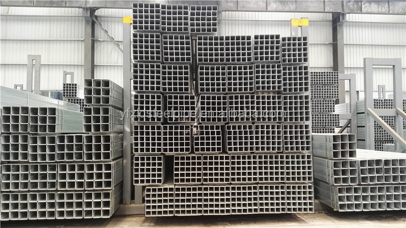 mild steel square hollow section/square steel pipe