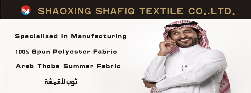 spun polyester fabric.jpg