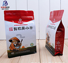 china printing company for 8 side seal flat bottom pouch / Tea packaging bag