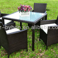 5PC Outdoor Wicker Rattan Square Table