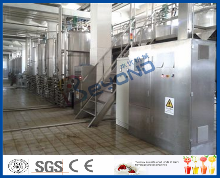 Turn-key 2000L per hour pasteurized milk production line