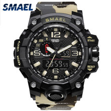 SL1545C SMAEL Brand Men Sports Watches Dual Display Analog Digital LED Electronic Quartz Wristwatches Military Watch relojes