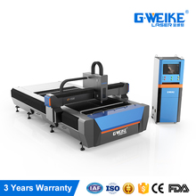 Jinan GWEIKE New Design 200W 300W 500W small-scale metal fiber laser cutting machines price