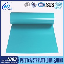 Hot sale China positive offset printing ctcp plates, computer to conventional plate