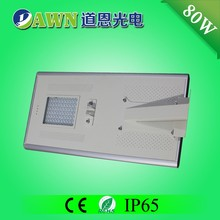 80W high power intelligent easy install integrated all in one beads water light High Power mushroom lantern