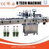 WPC-DS Automatic Adhesive Label Sticker Printing Machine