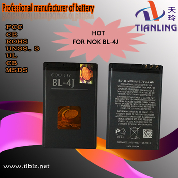 wholesale battery BL-4J for nokia cell phone LUMIA1320