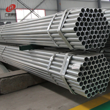 Q195 q215 q 235 q345 schedule 40 galvanized steel pipe wall thickness