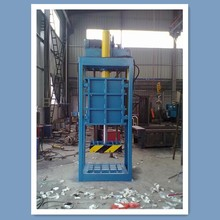 CE certificated hydraulic vertical used clothes strapping baling machine/used clothing baling machine