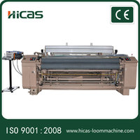 Hicas water jet loom price/electronic control and less weaving machine