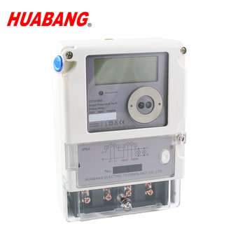 single phase static energy meter near infrared rs485 communication kwh meter