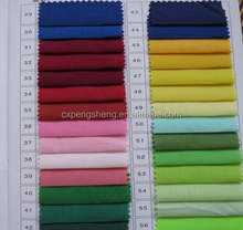 high quality Dyed strength Polyester Woven filament textured fabric in China textile printing Factory