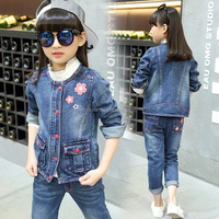 Cowboy round neck jeans suit coat jacket long-sleeved and suit pants jeans trousers children's clothing brand