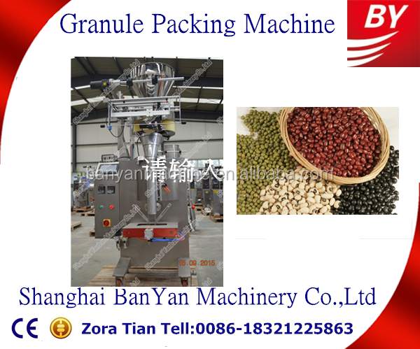 Pharmaceutical/Food/Chemical Application and Plastic Packaging Material Granules Packing Machine/0086-18321225863