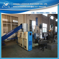 Plastic granules making machine Compactor feeding film granulating machine