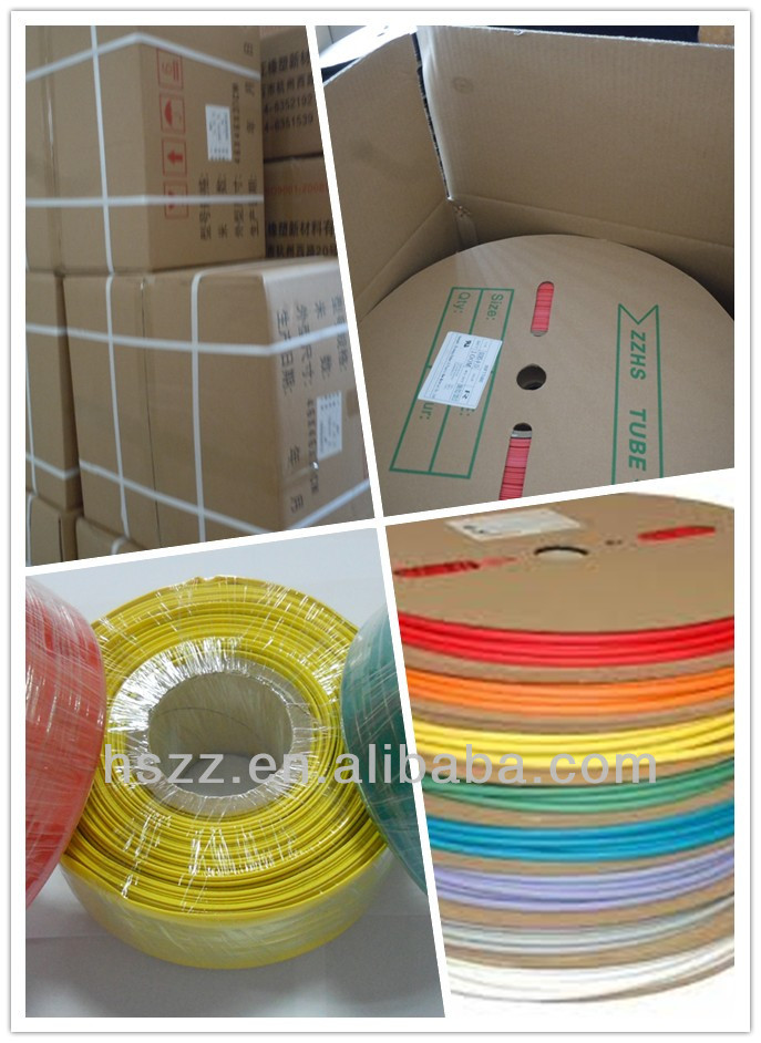 high voltage yellow color busbar protective insulating tube