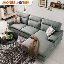 china factory 3 seater l shape modern small sectional fabric small size sofa