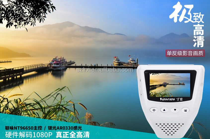 General Plus VGA chipset camera len OV7670. 30W pixels car camera. Angle of view 120 degrees car DVR