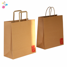 Unique design Kraft paper printed logo winter glove shopping bags
