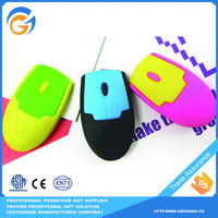 Multi-Color Mouse Shaped 3D Cool Erasers for Kids