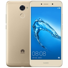 2017 New Products Huawei Enjoy 7 Plus 4GB+64GB Mobile Phone online shopping india 5.5 inch EMUI 5.1 HUAWEI Mobiles