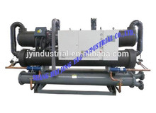 wholesale emerson compressor water cooled chiller SHANGHAI FACTORY