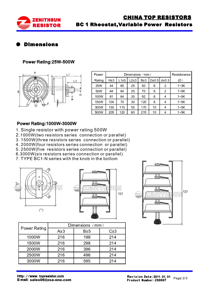 3000w High Quality Wattage Wirewound Adjustable Rheostat View Wiring Diagram Counterparts Above 12 Times More Sufficient Power Which Ensure Long Time Loading 2 Selecting Stable Material And Wire Diameter