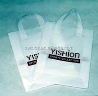 Plastic Shopping bag China Manufacture Printed plastic t-shirt bag for supermarket